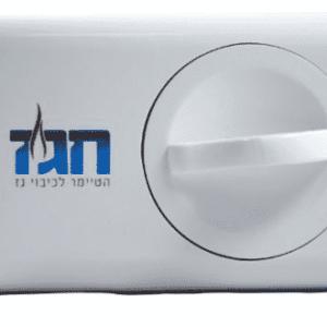 [tag] חגז שעון לכיבוי גז אביזרים לגרילים ומעשנות
