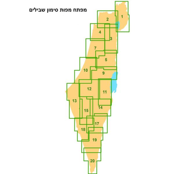 [tag] מפת מישור החוף הדרומי – מפה מס  10 אביזרים ועזרים